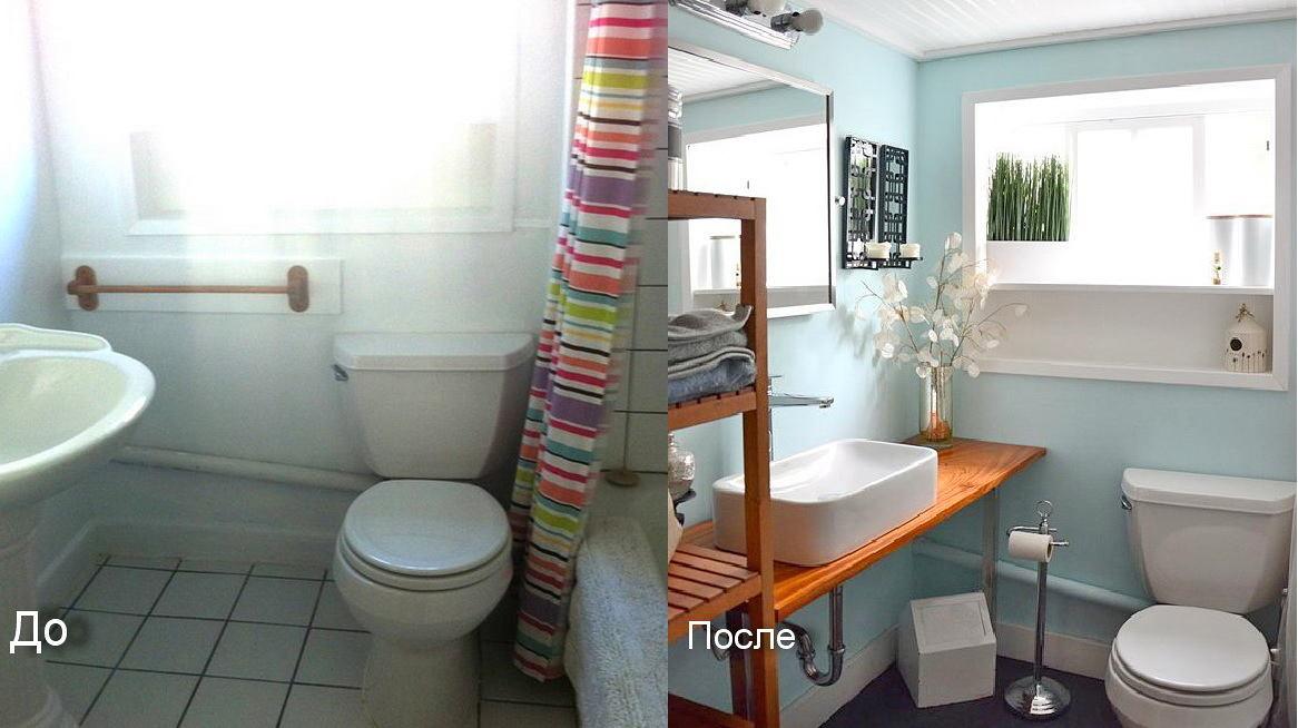 Туалет в цветах: бирюзовый, серый, светло-серый, коричневый. Туалет в .