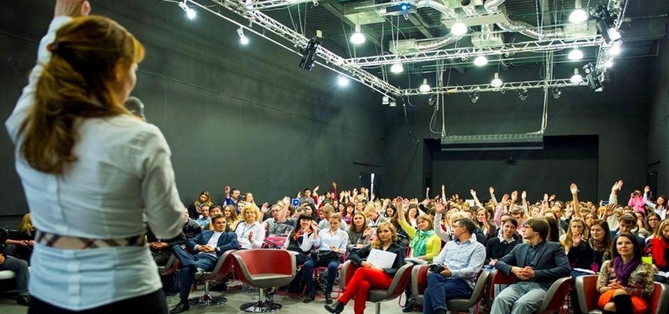 Дизайн-конференция 2015: о чём расскажут архитекторы