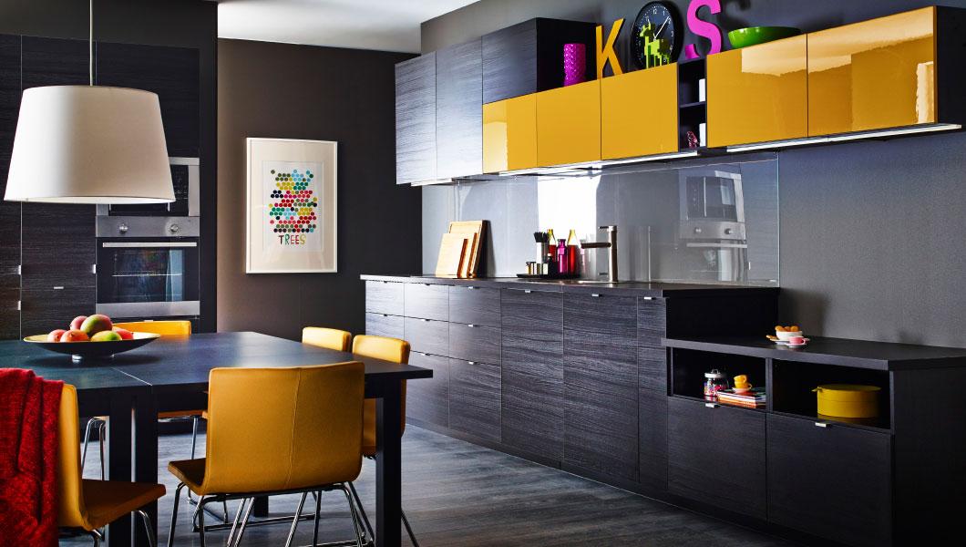 Кухня/столовая в  цветах:   Бежевый, Желтый, Светло-серый, Серый, Черный.  Кухня/столовая в  стиле:   Скандинавский.