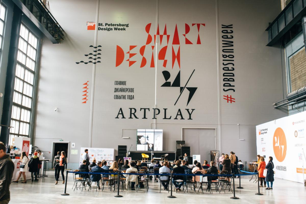 30 мая в Санкт-Петербурге началась Неделя дизайна