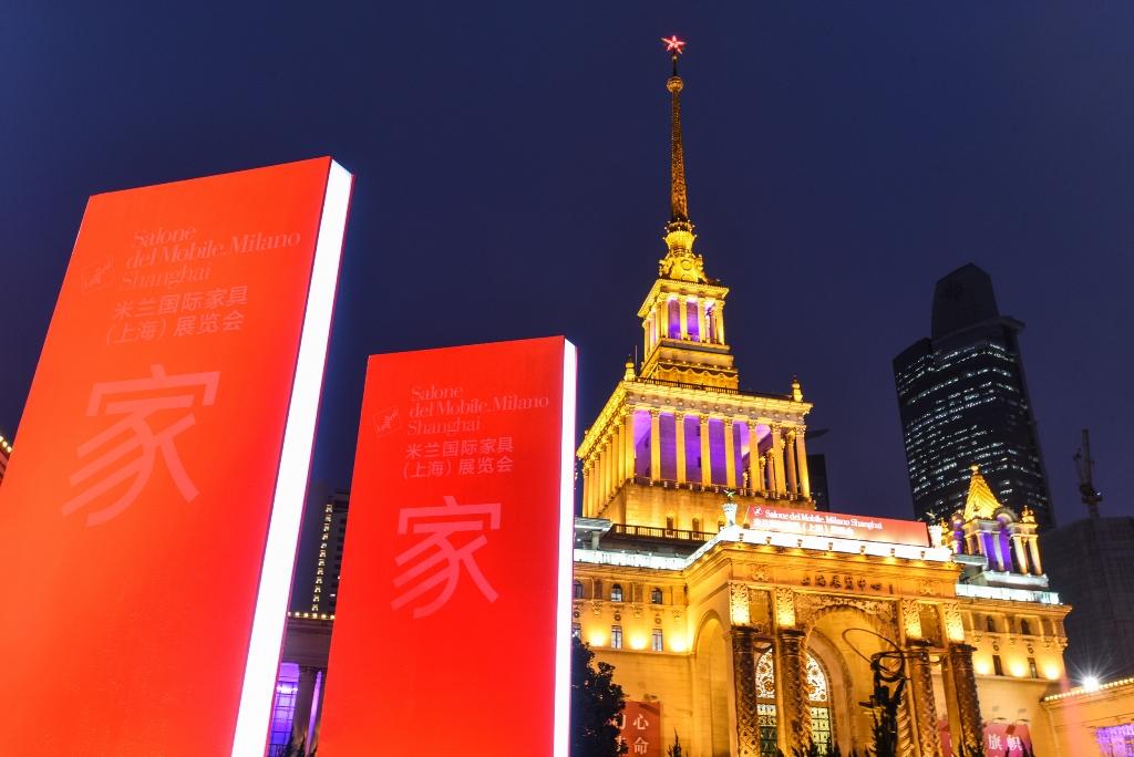 С 20 по 22 ноября состоится Salone del Mobile.Milano Shanghai