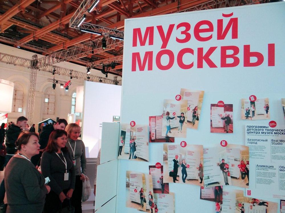 Музей Москвы запускает онлайн-курс «Город с разных сторон»