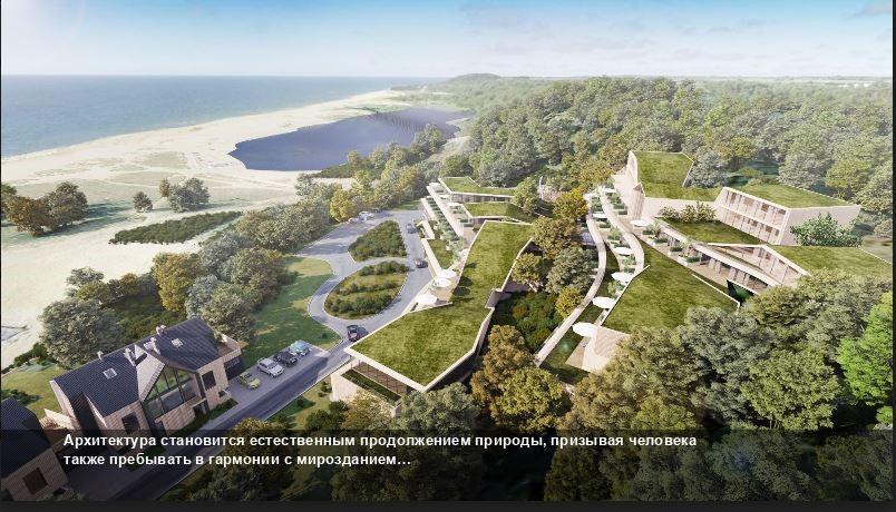 Дистанционная конференция «Умный город: архитектура, девелопмент, технологии»: о чём она была