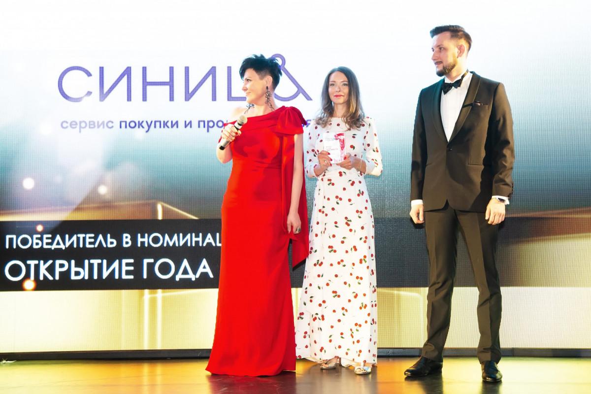 Сервис покупки новостроек в Москве и Подмосковье «Синица» получил звание «Открытие года»